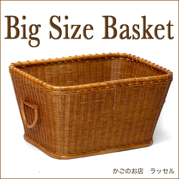 Large Storage Basket Large Store Fixtures Display For Large Size Basket  Basket Wicker Basket Storage Storage Basket Storage Case Toy Box Wicker  Basket ...