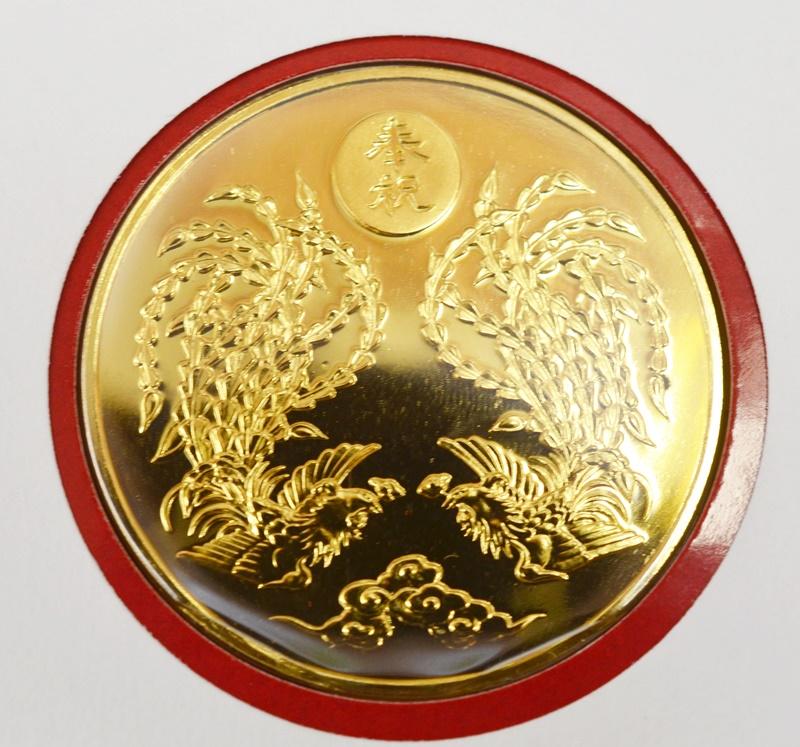 【中古】皇太子殿下御成婚記念 銀貨 記念メダルセット 貨幣セット メダル フランクリンミント USED-S 01790