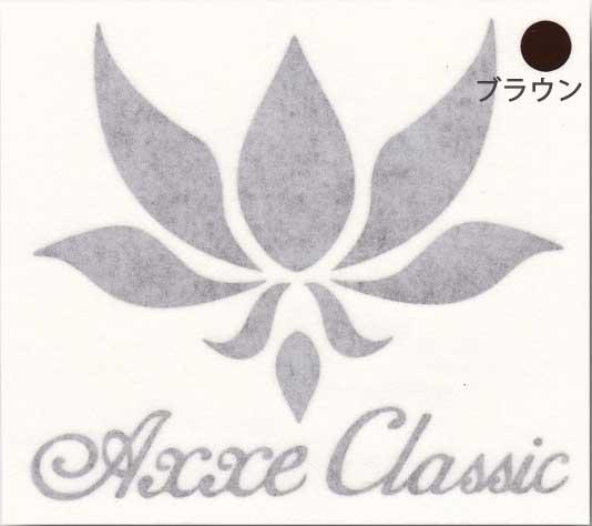 AXXE CLASSIC標識粘紙