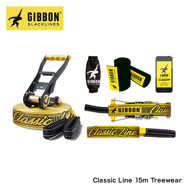 GIBBON ギボン SLACKLINE スラックライン CLASSIC LINE 15M TREEWEAR クラッシックライン ツリーウェア セット 15メートル 初心者 上級者 スタンダードモデル バランス 体幹 フィットネス