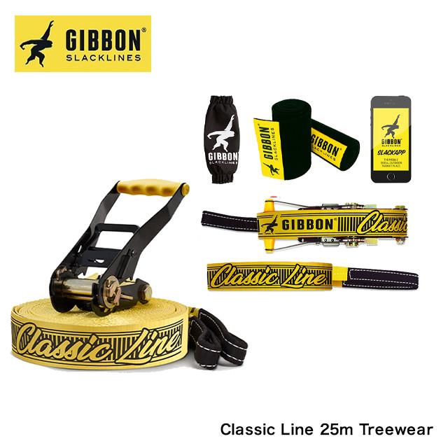 GIBBON ギボン SLACKLINE スラックライン CLASSIC LINE 25M TREEWEAR クラッシックライン ツリーウェア セット 25メートル 初心者 上級者 スタンダードモデル バランス 体幹 フィットネス
