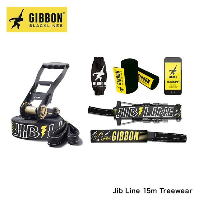 GIBBON ギボン SLACKLINE スラックライン JIB LINE TREEWEAR 15M ジブライン ツリーウェア 15メートル セット 中級者 バランス 体幹 フィットネス