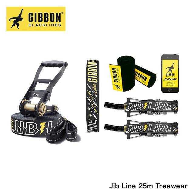 GIBBON ギボン SLACKLINE スラックライン JIB LINE 25M TREEWEAR ジブライン ツリーウェア 25メートル セット 中級者 bバランス 体幹 フィットネス