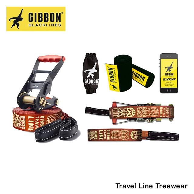 GIBBON ギボン SLACKLINE スラックライン TRAVEL LINE TREEWEAR 12.5M トラベルライン ツリーウェア セット 12.5メートル 中級者 バランス 体幹 フィットネス