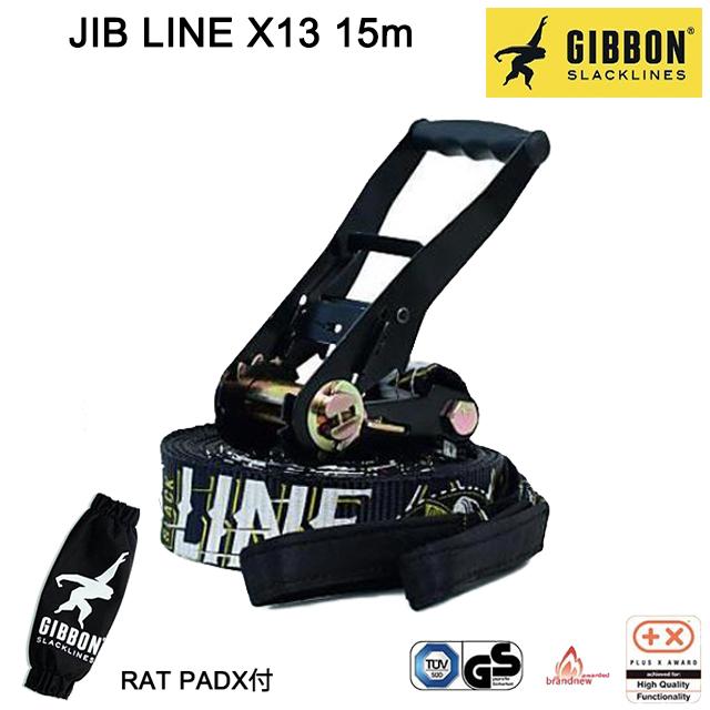 GIBBON ギボン スラックライン JIB LINE X13 15m 送料無料