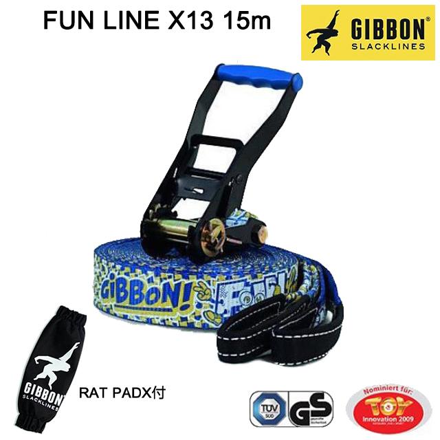 GIBBON ギボン スラックライン FUN LINE X13 15m