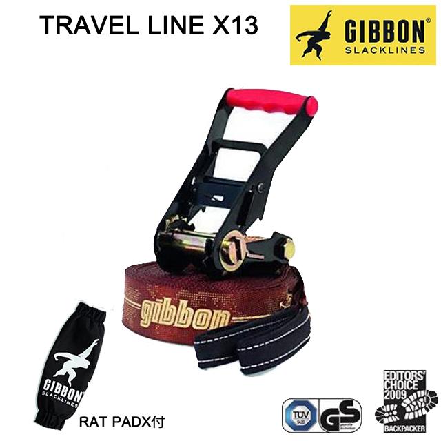 GIBBON ギボン スラックライン TRAVEL LINE X13
