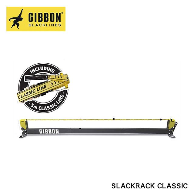 GIBBON ギボン SLACKRACK CLASSIC【代引き不可】