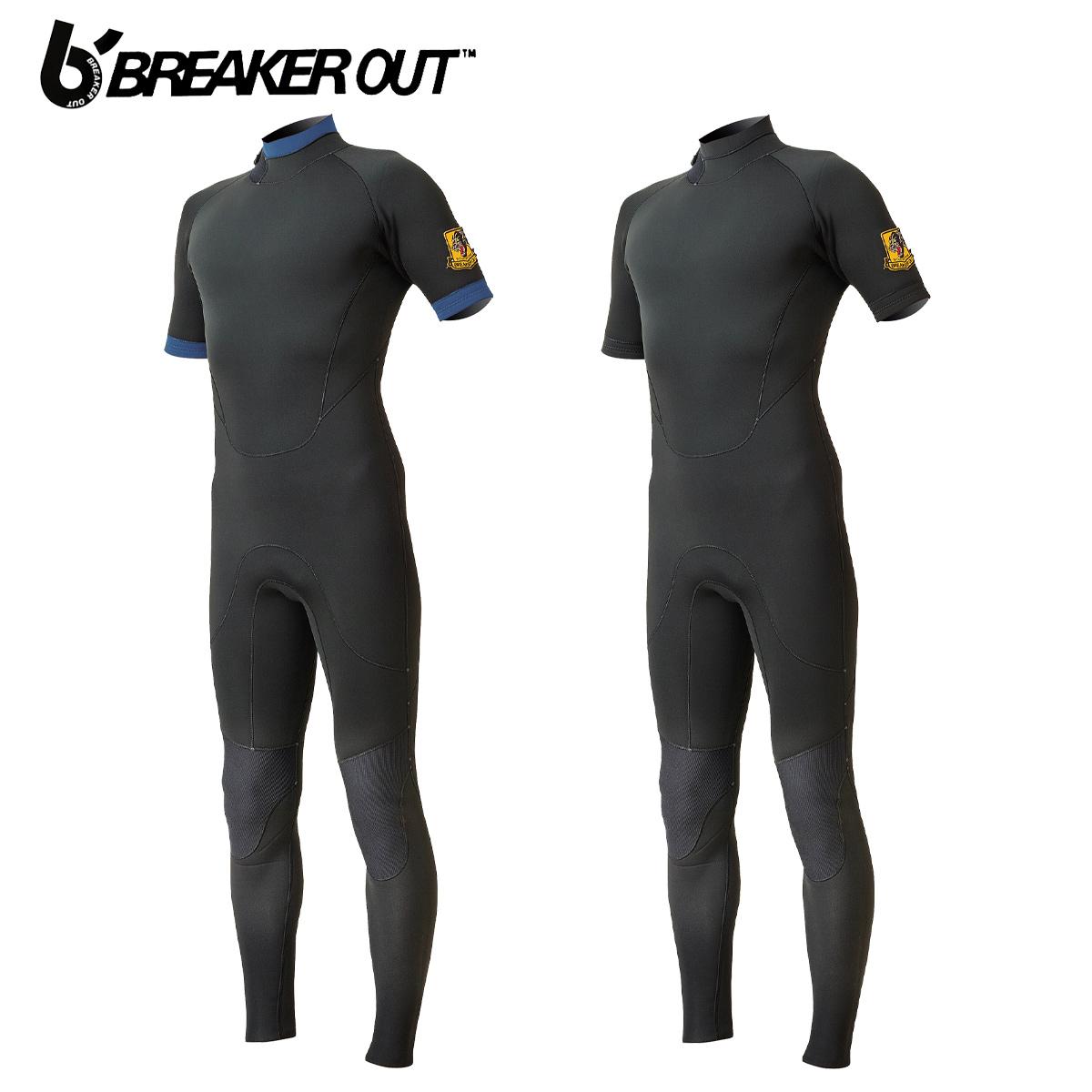 ブレーカーアウト ウェットスーツ メンズ シーガル パンテーラ 正規品 2020モデル BREAKER OUT WET SUITS Seagull PANTHERA サーフ サーフィン