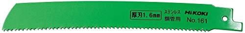 HiKOKI ハイコーキ 旧日立工機 セーバーソー 購入 レシプロソーブレード 今季も再入荷 CR17Y用ブレード 湾曲 200mm NO.161 0032-5282 5枚入 8山 インチ