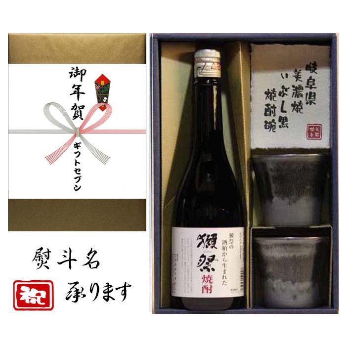 獺祭 酒粕焼酎+御年賀 熨斗+美濃焼 酒椀付き ギフト セット 720ml 送料無料