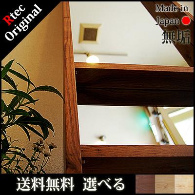 【送料無料/日本製/無垢材】 Box Mirror 170 ボックスミラー 170cm 無垢 ウォールナット チェリー オーク 北欧 木製 おしゃれ 大川家具