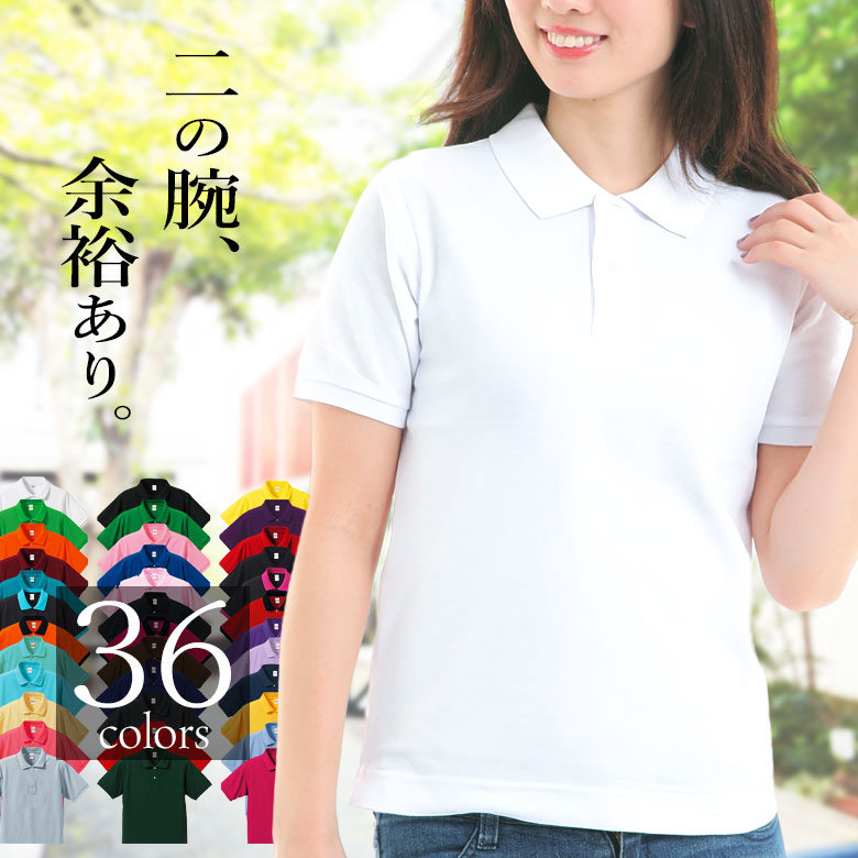Cute Style Arrangement Free Polo Shirts Women S Short Sleeve 21 Colour Half Plain Color Las From White Business Casual