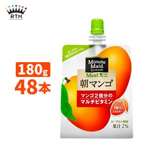 ミニッツメイド朝マンゴ 180gパウチ 2ケース×24本入 送料無料
