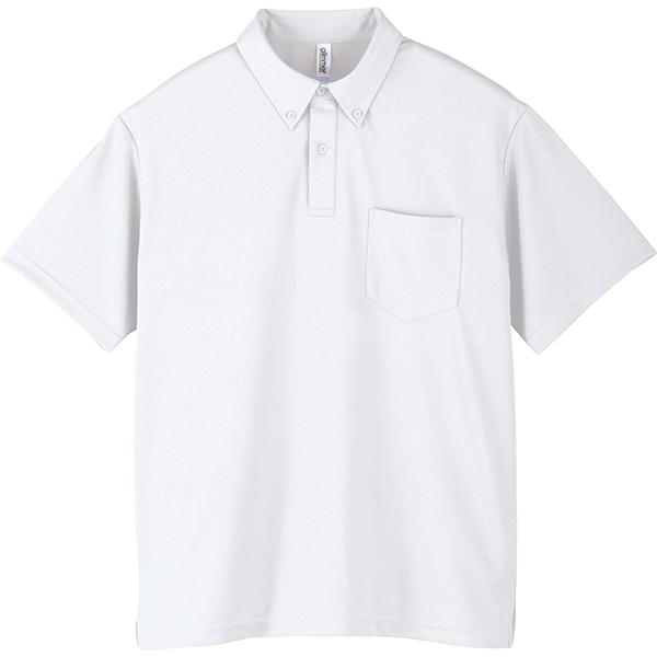 【 ビジネス ポロシャツ ボタンダウン 白 〜 黒】★ ドライ メッシュ 速乾 ビズポロ★ メンズ 半袖 選べる6色★ 人気のホワイト ブラック★ 150 XS(SS) S M L XL(LL) 各種サイズ対応★ RTMselect/00331_abpは着心地のこだわったクールビズポロシャツです
