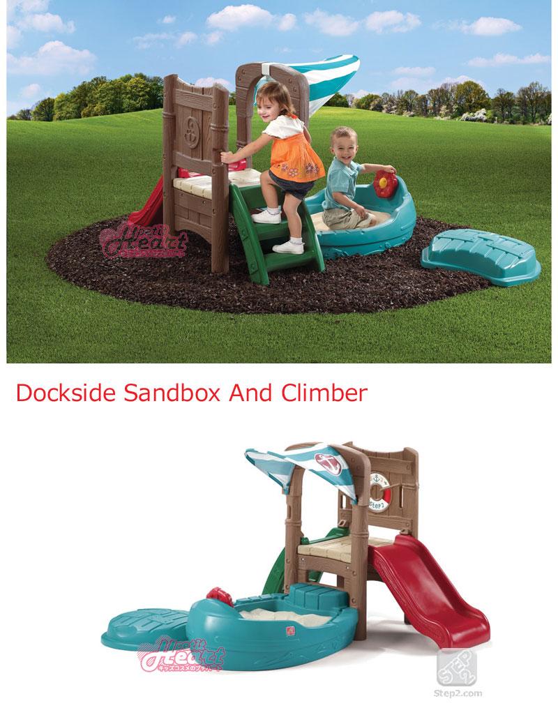 ♪ dockside sandbox & climber Climber Dockside Sandbox And sandbox / slide / heavy equipment