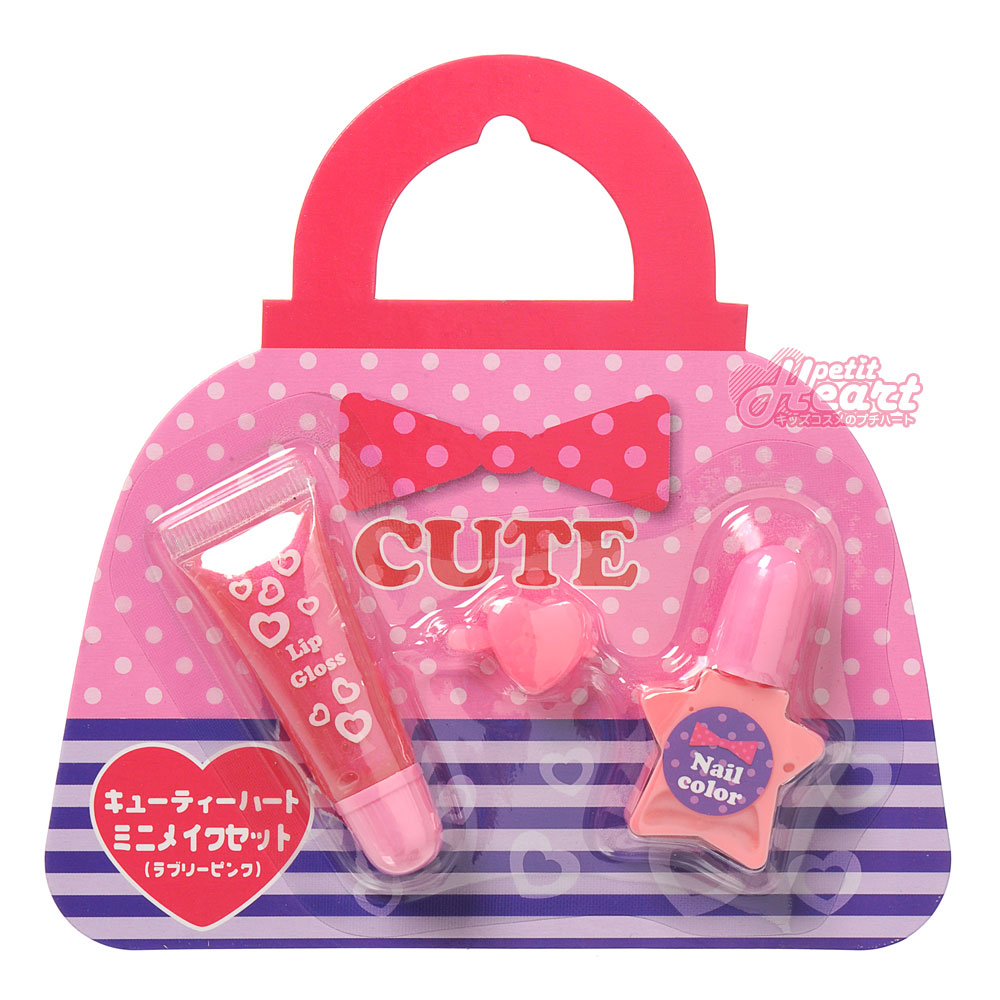 Make toys for kids mini makeup set (lovely pink)