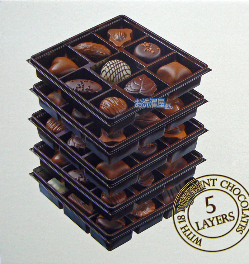 KS-Belgium made cube box 570 g/45 pieces with Kirkland / Costco