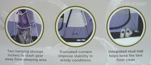 RIDGEWAY BY KELTY HIGH COUNTRY 3 people for backpacking tents Sports Dome family tent.