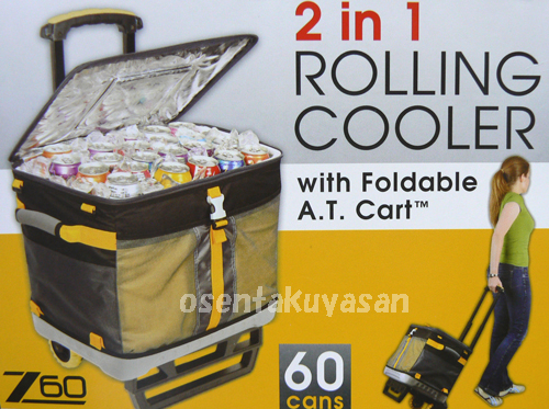 CI sport 2 in 1 back rolling cooler cart with compact cooler back cans up to 60 bottles can be stored! Available as a hand trolley!