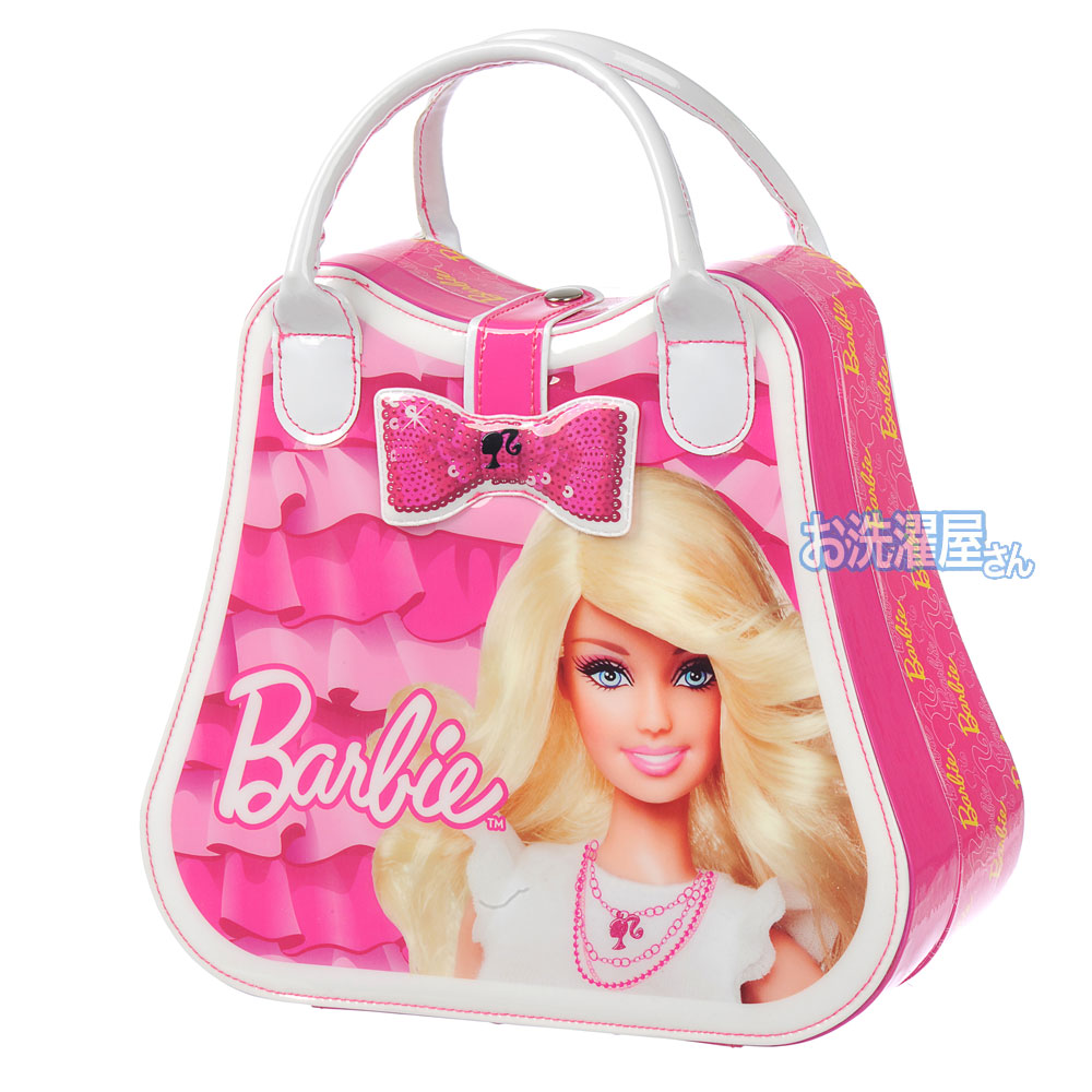 Rtor Makeup Set For Kids Maxed Vanity Bag Make Up