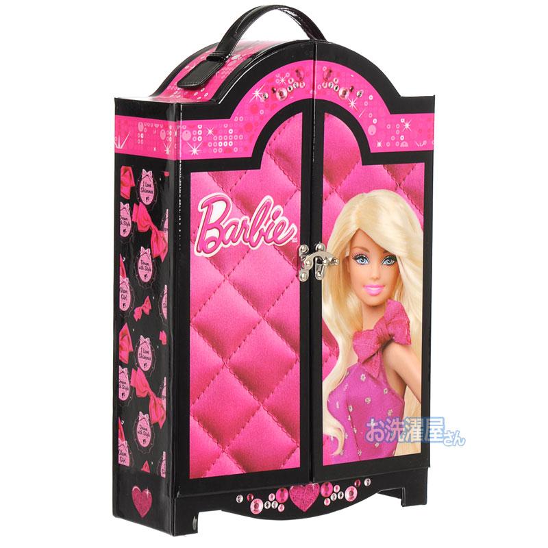 Barbie Makeup Set Pixshark Galleries