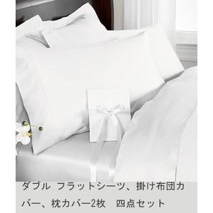 R.T. Home - 高級エジプト超長綿(エジプト綿 綿100%)800スレッドカウント ホテル品質 天然素材 ダブル フラットシーツ/掛け布団カバー/枕カバー2枚 サテン織り 80番手糸 ホワイト (白)(シーツ:250x270CM、布団カバー:190x210CM、枕カバー:50x75CM 2枚)