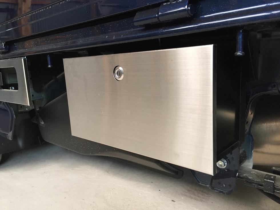 DA16T用 スズキ キャリイ標準車 道具箱カバー(ステンレスヘアライン)