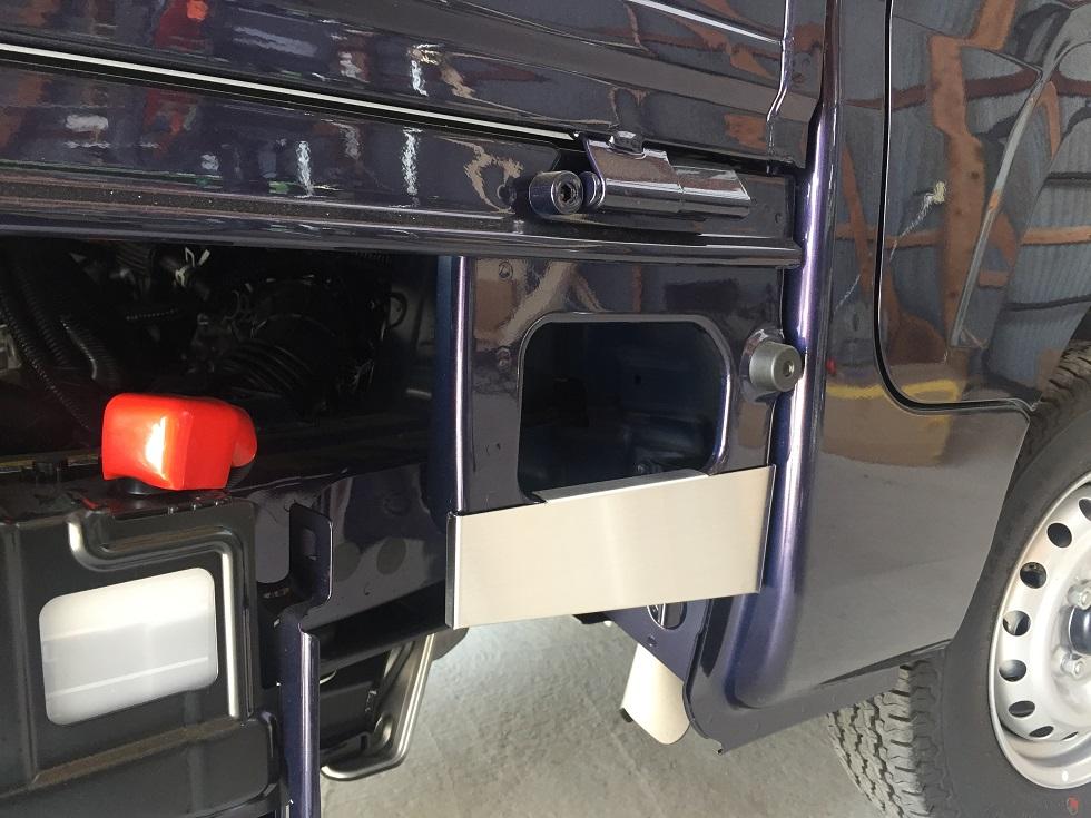 S500P/S510P用 ハイゼット標準車 荷台ステップカバー (ステンレスヘアライン)