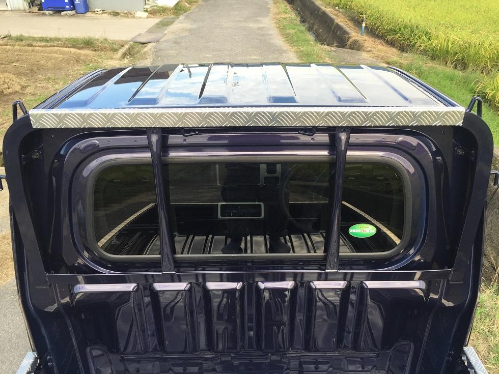 S500P/S510P用ハイゼット標準車 鳥居カバー 笠木  アルミ縞板カバー