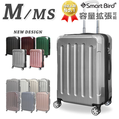 1eff0eefd7 楽天市場】【キャンペーン価格】 スーツケース M サイズ MS サイズ ...
