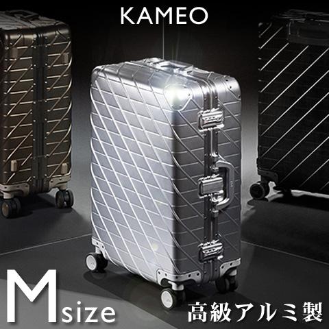 d64f2ffb54 【キャンペーン価格】 スーツケース M サイズ アルミボディ 3カラー 中型 ハードタイプ ダブル