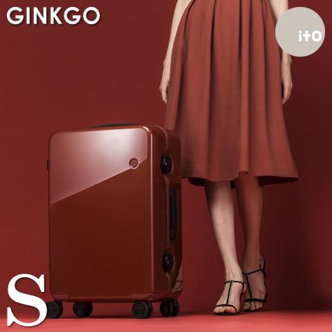 超軽量 キャリーケース S サイズ 高級PC100%ボディ 小型 高品質 アルミフレーム 日乃本キャスター TSAロック フレーム スーツケース ハード キャリーケース トランク ITO ブランド GINKGO Suitcase 送料無料 あす楽対応