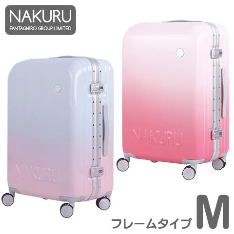 b21d645b85 楽天市場】フレーム スーツケース M サイズ レディース かわいい 中型 ...