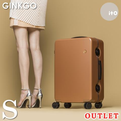 【64h限定★今ならP5倍】 超軽量 スーツケース S サイズ アウトレット 小型 高品質 アルミフレーム 日乃本 ダブルキャスター TSAロック フレーム スーツケース ハード キャリーケース トランク ITO ブランド Suitcase 訳あり 送料無料 あす楽対応