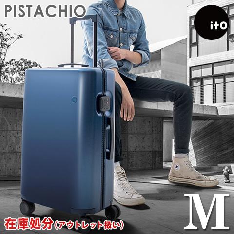 【在庫処分価格】 超軽量 キャリーバッグ M サイズ 中型 アウトレット扱い 高品質 ファスナー PC100% Wキャスター ダイヤル式 TSAロック スーツケース キャリーケース トランク おしゃれ かわいい ITO Pistachio ピスタチオ 送料無料 あす楽対応