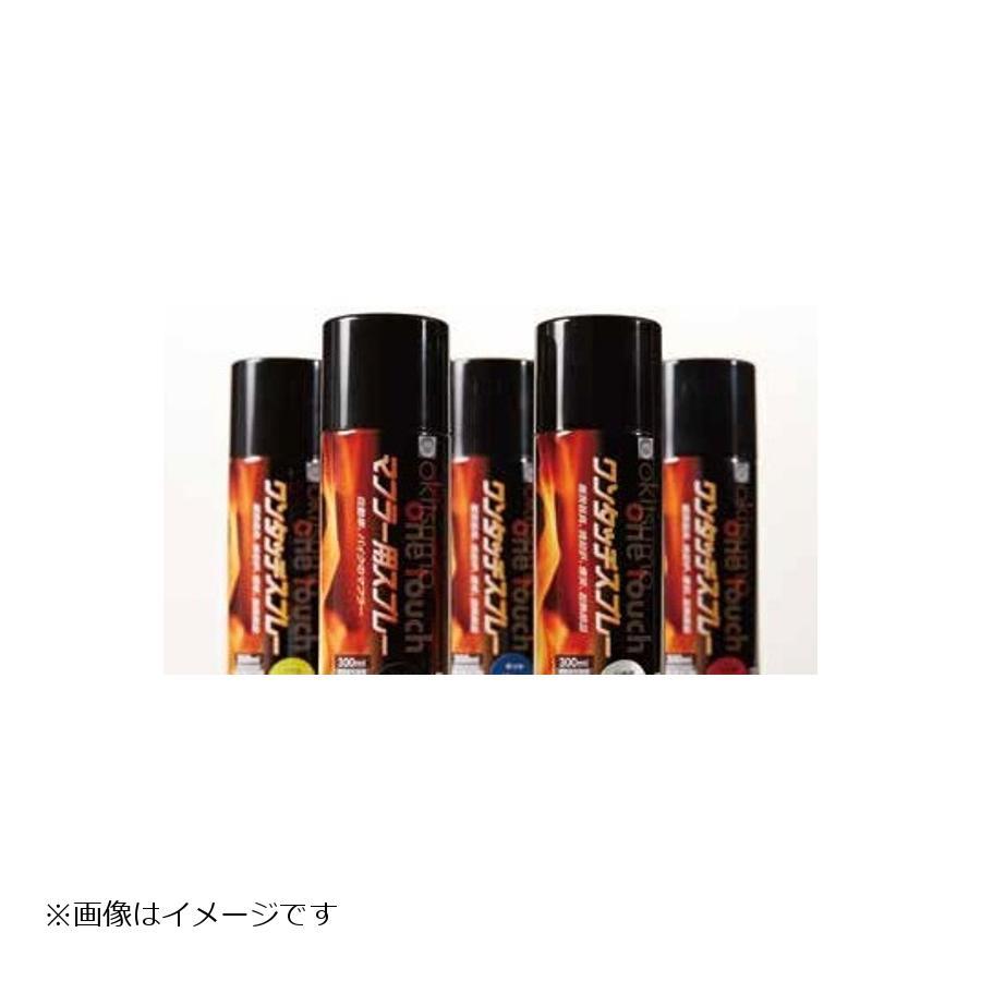 オキツモ セール 特集 OKITSUMO ワンタッチスプレー 新品■送料無料■ 300cc 550℃用 ブラック 塗料 半艶 マフラー用