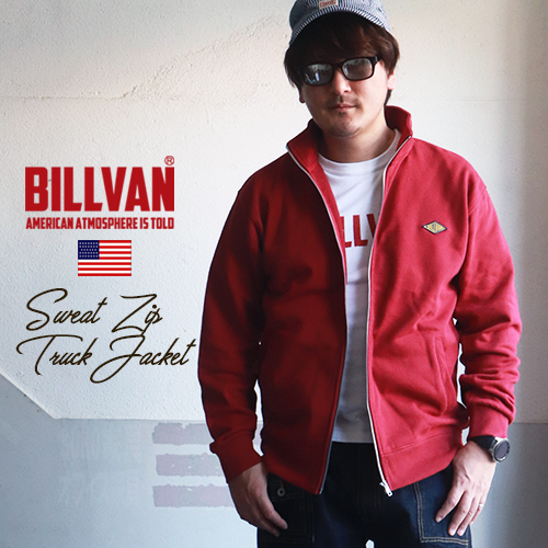 BILLVAN スウェット ZIP ビルバン 新品未使用 アメカジ 激安卸販売新品 トラックジャケット