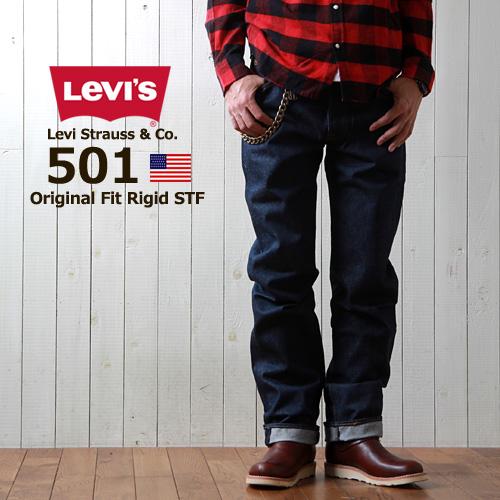 リーバイス Levi's Strauss&Co. 501 オリジナル・フィット ストレートデニムパンツ リジッド SHRINK TO FIT メンズ アメカジ