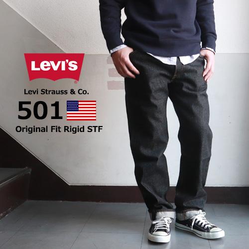 リーバイス Levi's Strauss&Co. 501 オリジナル・フィット ストレートデニムパンツ リジッド ブラック SHRINK TO FIT メンズ アメカジ
