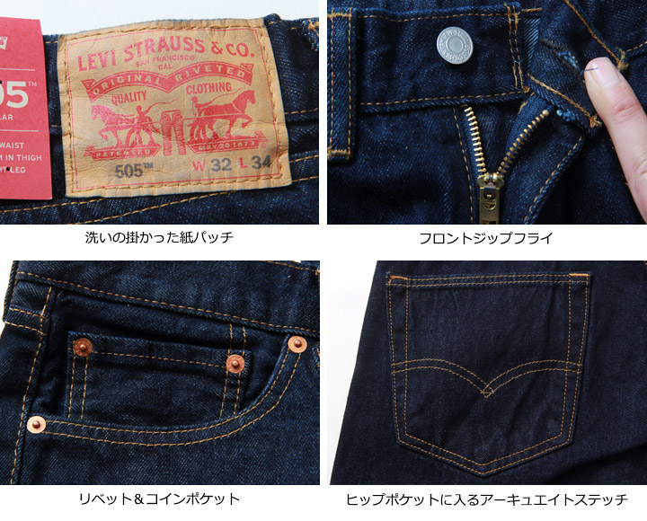 54b336ce0d7 Levi s Strauss Levi s  amp  co. 505 regular-fit straight denim pants ONE  WASH RINSE men s casual
