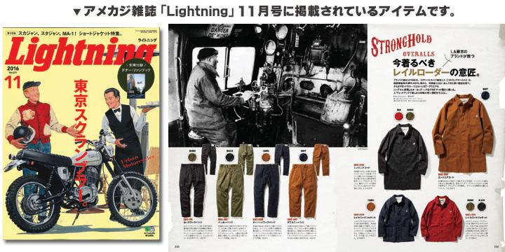 夾克強持有重型帆布鴨織物鐵路夾克大本營工作夾克男式休閒