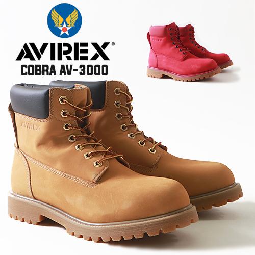 ブーツ AVIREX アヴィレックス COBRA 本革ヌバック マウンテンブーツ AV3000 ワークブーツ メンズ アメカジ 送料無料