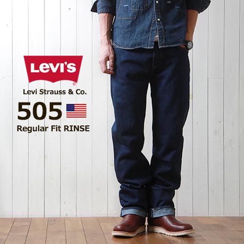 リーバイス Levi's Strauss&Co. 505 レギュラー・フィット ストレートデニムパンツ ONE WASH/RINSE メンズ アメカジ