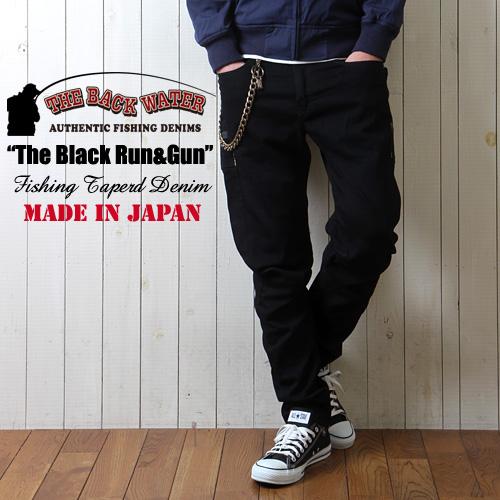 THE BACK WATER 日本製 ストレッチ・テーパード フィッシングデニムパンツThe Black Run&Gun メンズ アメカジ