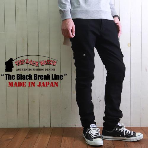 THE BACK WATER 日本製 ストレッチスキニー フィッシングカーゴパンツ The BLACK Break Line メンズ アメカジ 403vmbb