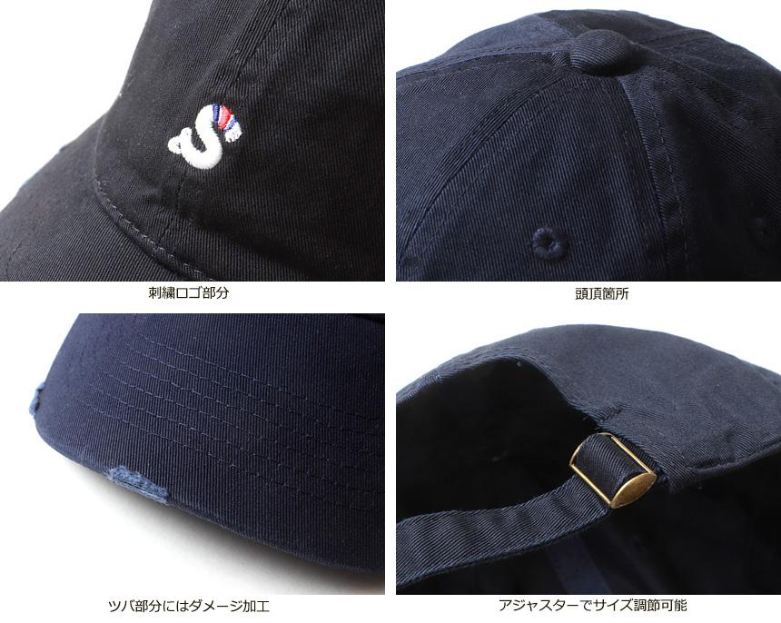 23cc72182d596c ... Healthknit logo embroidery design damage processing low crown cap  health knit men American casual ...