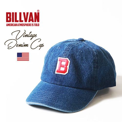 キャップ 帽子 ローキャップ アジャスタブル ツイル デニム ワッペン ヴィンテージ BILLVAN 現品 即出荷 ダイヤロゴ カジュアル Bロゴ レディース ビルバン メンズ アメカジ デニムキャップ スーパーSALE