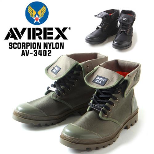 ブーツ AVIREXアヴィレックス SCORPION NYLON×本革 ミリタリー 2WAYブーツ AV3402 ブーツ メンズ アメカジ