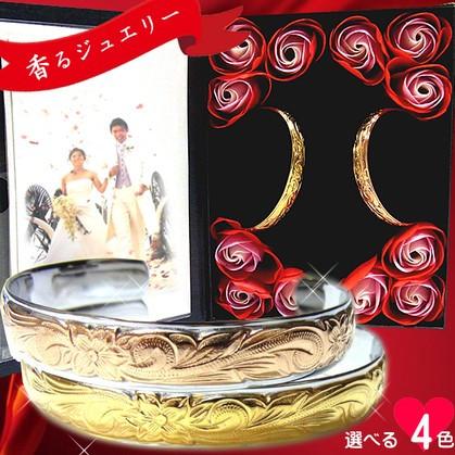 ペアバングル ハワイアンジュエリー スチールシルバー ピンクゴールド イエローゴールド 花 入浴剤 写真フレーム カップル フラワー